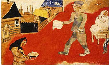 Purim by Marc Chagall.